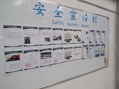 China Metal Sector